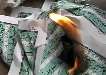 http://www.dawat610.com/wp-content/uploads/2012/05/ghthg5y56tg54gh5.jpg