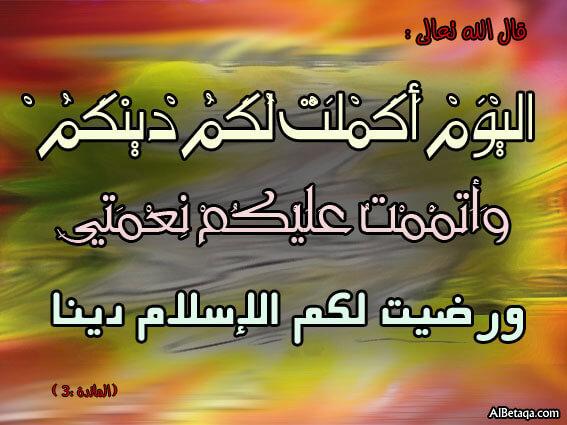 http://www.dawat610.com/wp-content/uploads/2012/06/deen0001.jpg